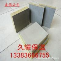 辽宁岩棉复合板A级外墙岩棉复合板防火保温双面砂浆复合岩棉板