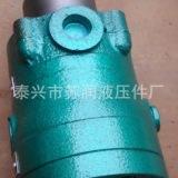 定量柱塞泵 2.5MCY14-1B,5MCY14-1D带耳朵柱塞油泵 质量保证