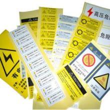 广州不干胶印刷标签印刷厂透明不干胶印刷高档不干胶设计广州不干胶印刷设计批发