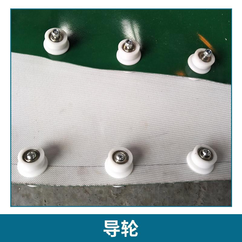 东莞市振东工业皮带有限公司 导轮 不锈钢门窗滑轮 纱窗专用片纱料导轮隐形纱窗配件