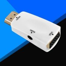伟星HDMI转VGA转换器转接线带音频高清1080p厂家直供HDMI转VGA转换头批发
