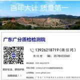 广州市建筑排水板防水毯防水性能指标检测单位