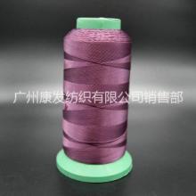康发牌203棉线高速涤纶缝纫线pp线服装辅料线