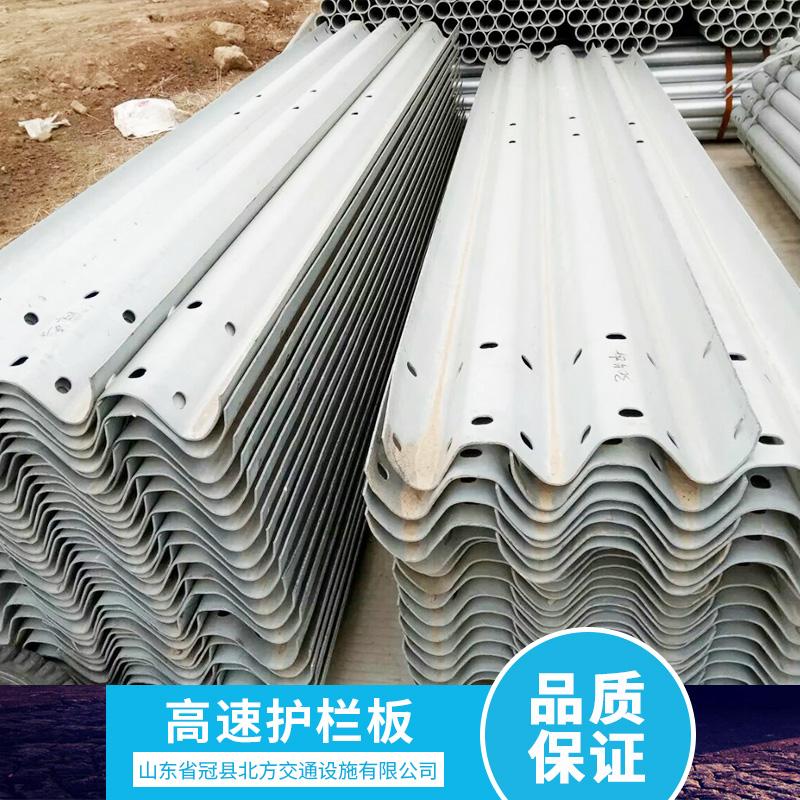 北方交通设施供应云南高速护栏板规格厂家直销批发价格多少钱