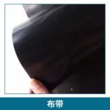 东莞市振东工业皮带有限公司玻璃纤维布带耐高温 管道保温防腐玻璃丝布带 玻纤布绝缘隔热带