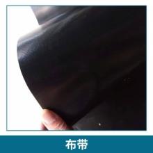 東莞市振東工業皮帶有限公司玻璃纖維布帶耐高溫 管道保溫防腐玻璃絲布帶 玻纖布絕緣隔熱帶批發