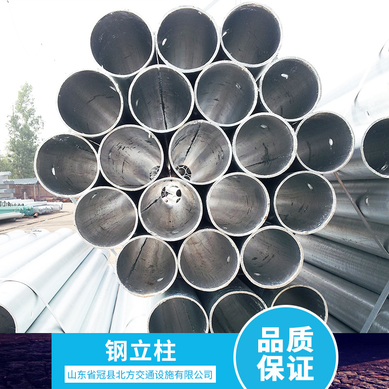 北方交通设施供应钢立柱 防腐抗老化 安装便捷围栏装饰钢立柱