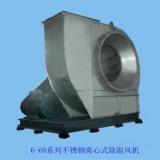 长沙不锈钢除湿风机厂家直销 供应优质除湿风机图片  报价