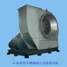 长沙不锈钢除湿风机厂家直销 供应优质除湿风机图片  报价图片