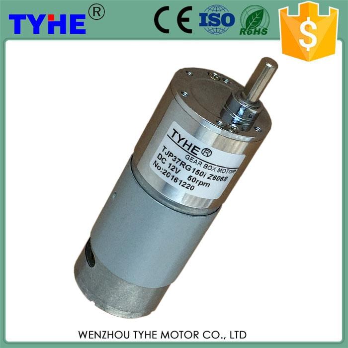 永磁37MM偏心直流减速电机
