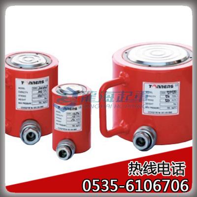 Tonners薄型液压千斤顶10T DSR-1050进口薄型液压千斤顶