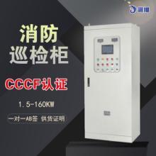 深圳3C消防智能巡检控制柜一控四自动巡检控制装置