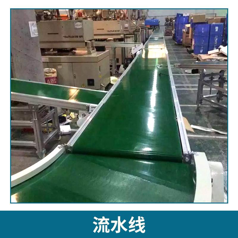 东莞市振东工业皮带有限公司 厂家生产简易流水输送线 优质线流水线运输带 广东流水线 广东流水线厂家