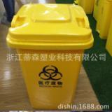 环卫垃圾桶  生产厂家环卫垃圾桶  环卫垃圾桶厂家报价  环卫垃圾桶供应批发