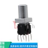 品赞直销 带灯带键帽轻触开关 规格6×6.2×17.8mm 型号GT-LS610XXX-LX 环保型耐高温