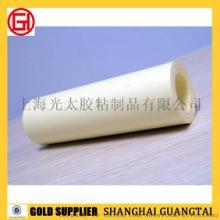 光太65G格拉辛单面硅油纸