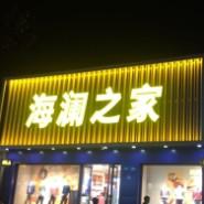 商铺门头招牌铝单板图片