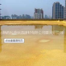 pu硬泡聚氨酯保温层现场施工罐体保温材料pu硬泡聚氨酯保温防水层批发