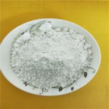 重质碳酸钙   饲料石粉   重钙粉生产基地   畅驰矿业厂家批发