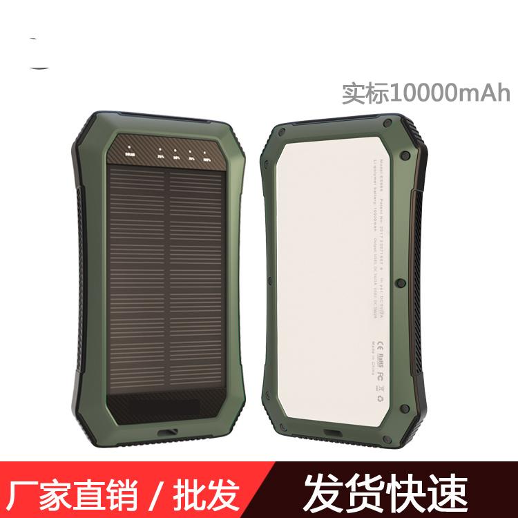 RUIYIDA 10000毫安太阳能移动电源 安卓/苹果手机通用便携式充电宝