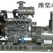 山西潍柴发电机组图片