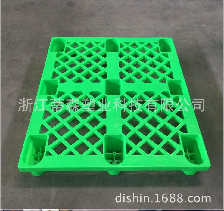 网格塑料托盘   网格塑料托盘厂家直销  网格塑料托盘批发报价  网格塑料托盘供应商