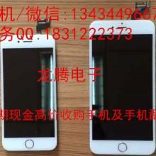 收购iPhone8喇叭回收iPhonex耳机线