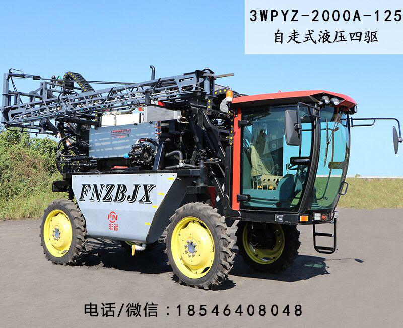 丰诺植保喷药机125马力进口马达3WPYZ-2000-125热销系列