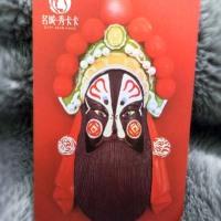 深圳拉丝卡厂家直销会员卡芯片卡