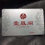 镭射卡镜面卡滴胶卡钻石卡深圳厂家