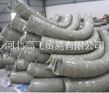 高压不锈钢弯管  不锈钢钢弯管厂家   沧州不锈钢弯管订购 弯管生产  不锈钢弯管生产图片