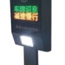停车场自动收费系统图片