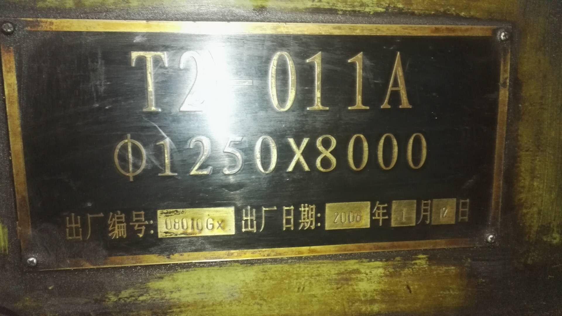 卧式车床T2-011A天津二机08年