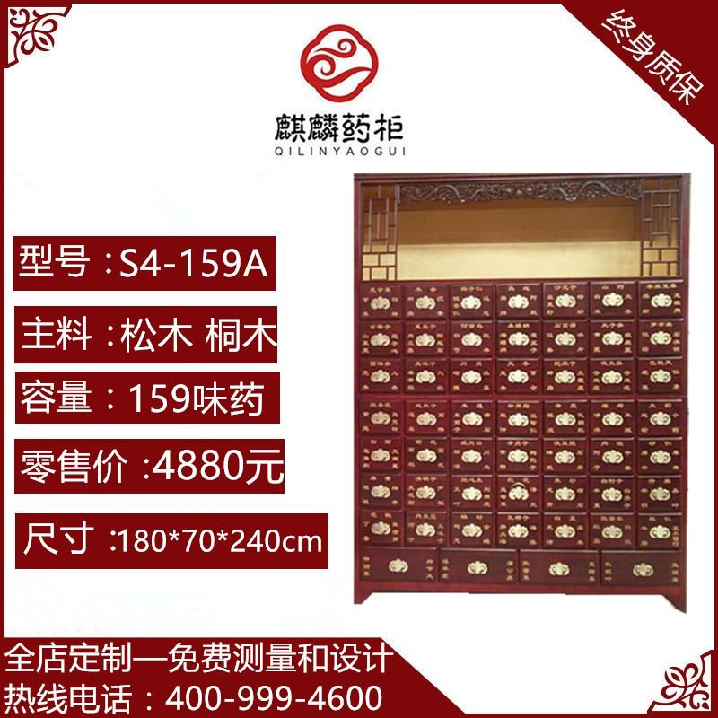 麒麟实木中药柜, 松木中药柜大尺寸大容量双龙戏珠橱窗,金箔壁纸