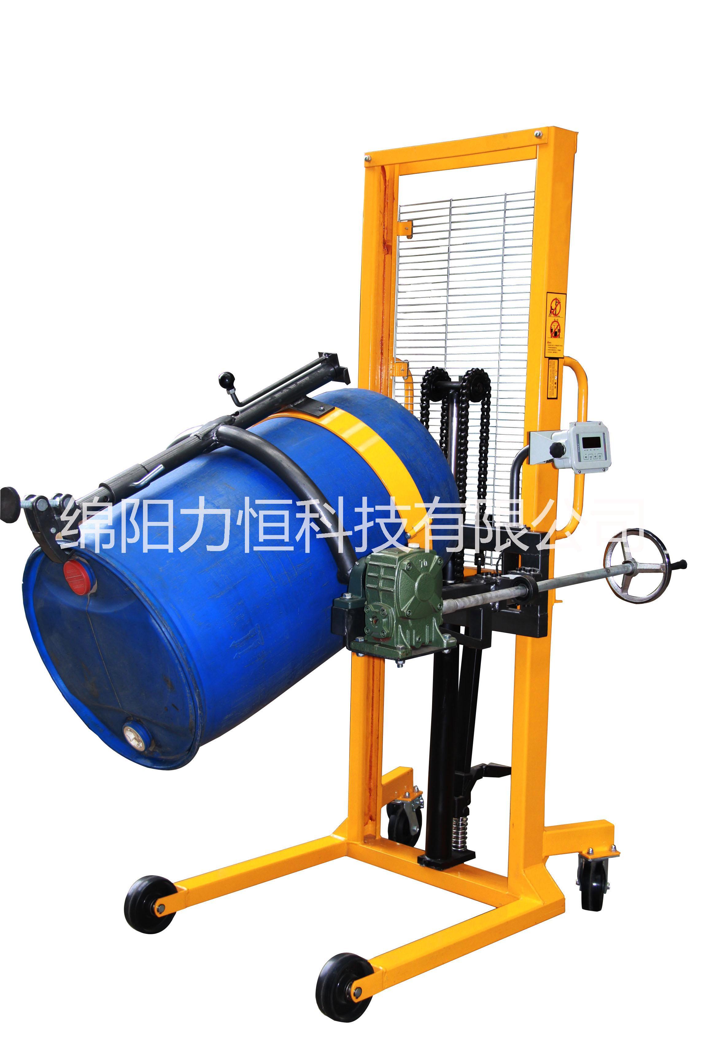 液压油桶翻转车 称重油桶车 液压手动油桶搬运车