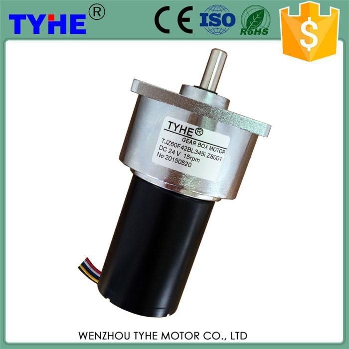 永磁60MM中心方盖直流减速电机