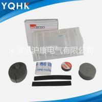 一体式灌胶防水接线盒HKA-M5,隧道灌胶防水接线盒