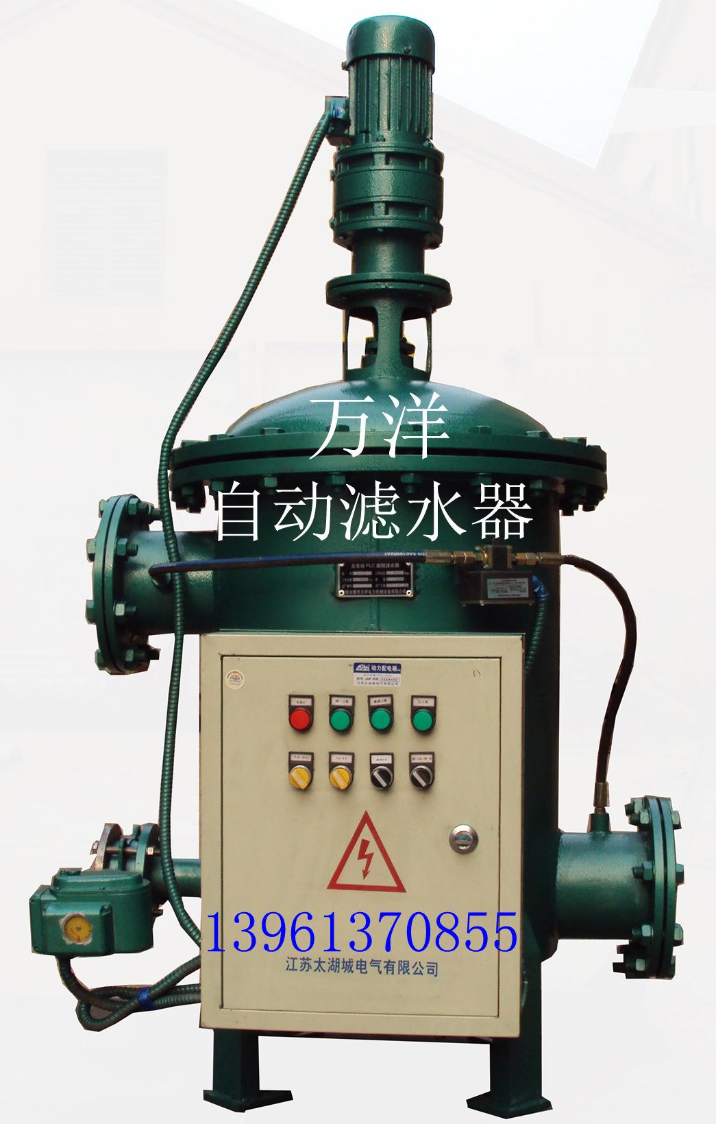 供应PLC编程滤水器200目