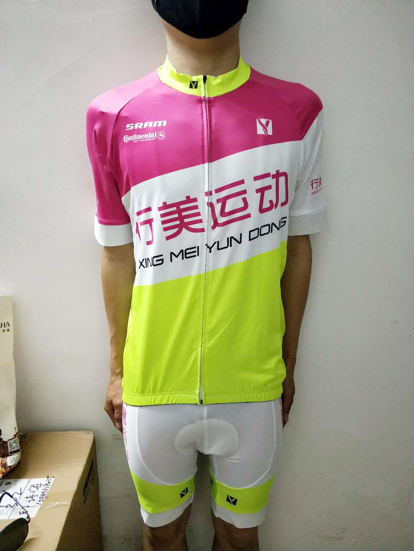 骑行服套装定制山地车服设计运动服装设计定制厂家出货
