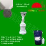 供应用于用于各种开模的RTV-2模具硅胶