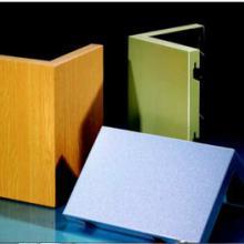 氟碳铝单板幕墙   专业定制氟碳铝单板幕墙  氟碳铝单板幕墙厂家批发  厂家供应氟碳铝单板幕墙批发