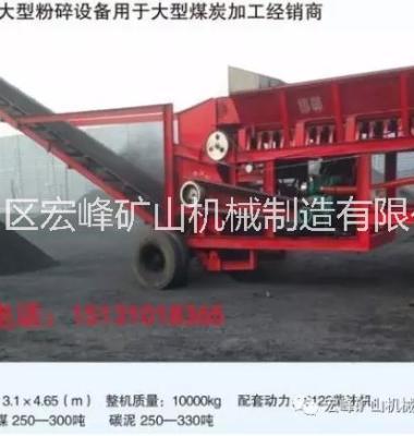 煤炭粉碎机图片/煤炭粉碎机样板图 (2)