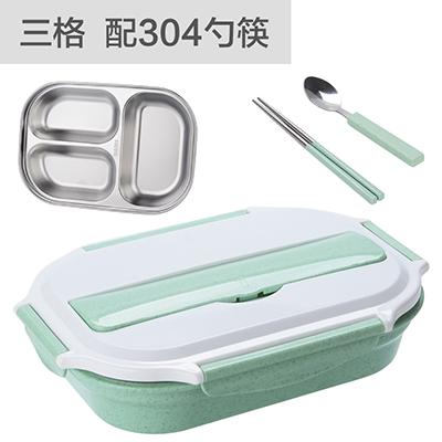 不锈钢餐盘 保温饭盒套装 不锈钢餐盘定制 不锈钢餐盘批发