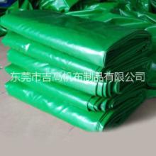 PVC防水布雨布货车篷布油布厂家直销支持货到付款批发