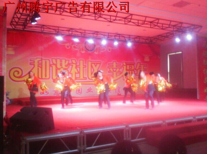 会议背景舞台搭建 深圳展台搭建 广州舞台搭建 小型舞台搭建价格