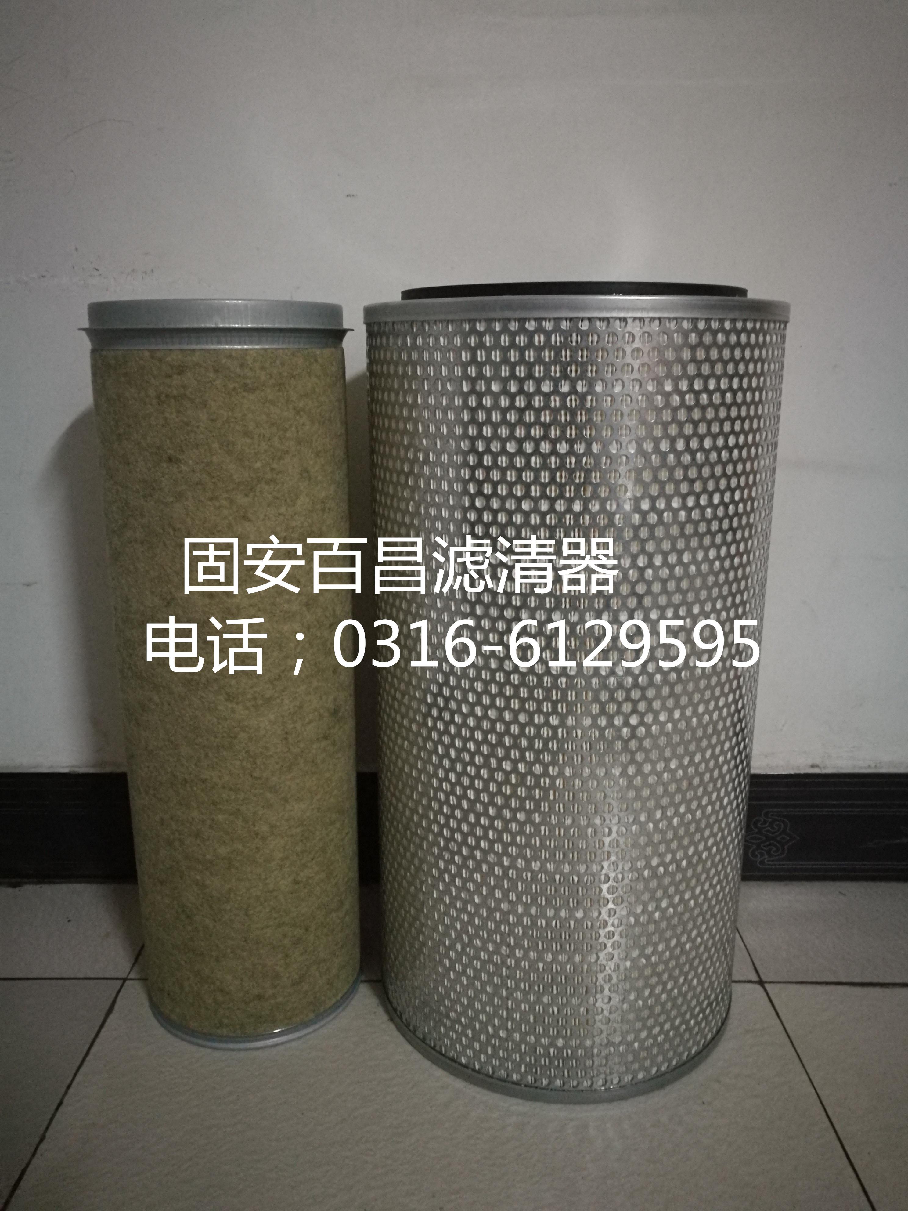供应曼牌空气滤芯C33920/5