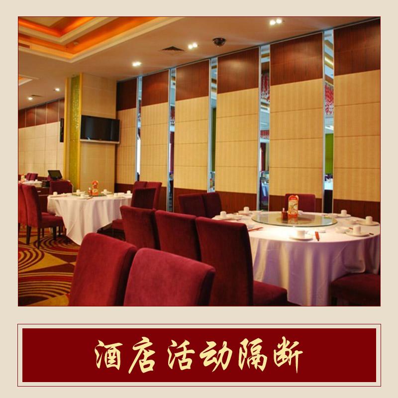 广州赫达供应酒店活动隔断 宴会餐厅用组合多用途活动屏风可移动屏风