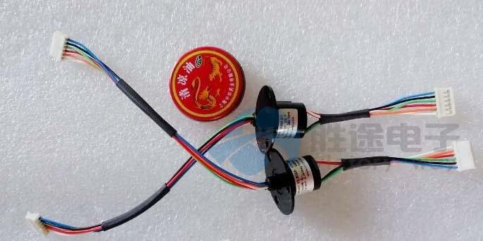 【玩具滑环】胜途电子价格多少? 玩具滑环质量如何? 玩具滑环批发定制