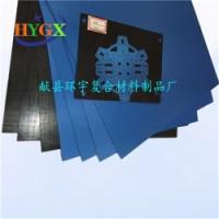 供应碳纤维片材 3K 彩色碳纤维板/片