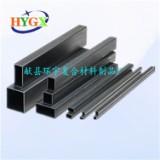 供应碳纤维加工碳纤维材料碳纤维制品